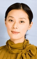 Оцука Нэнэ