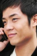 Йуан Джан Хао