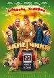 Смотреть фильм Залётчики онлайн на Кинопод бесплатно