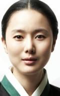 Юн Чжин Со