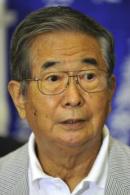 Синтаро Исихара
