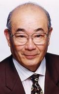 Тикао Оцука