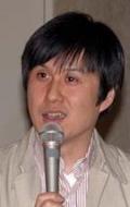 Осаму Кобаяси