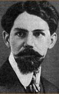Чеслав Сабинский