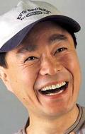 Чжон Гю Сю