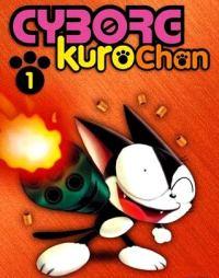 Смотреть Киборг Куро-тян онлайн на Кинопод бесплатно