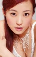 Лэй Хао