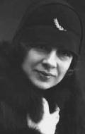 Ольга Казико