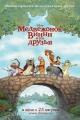 Смотреть фильм Медвежонок Винни и его друзья онлайн на Кинопод бесплатно