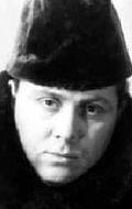 Владимир Скуйбин
