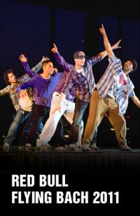 Смотреть Red Bull Flying Bach онлайн на Кинопод бесплатно