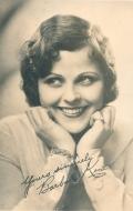 Барбара Кент