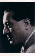 Хосе Марко Даво