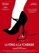 Смотреть фильм Венера в мехах онлайн на KinoPod.ru платно