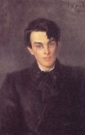 Уильям Батлер Йитс