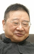 Куанг Ни