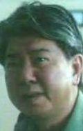 Чуа Лам