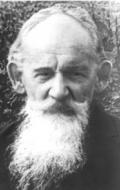 Борис Шергин