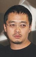 Пак Ки Хён