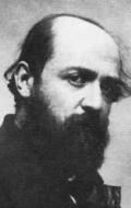 Анри Мюрже