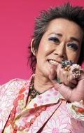 Киёсиро Имавано