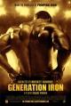 Смотреть фильм Железное поколение онлайн на Кинопод бесплатно