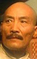Мяо Тиэнь