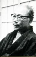 Сюгоро Ямамото