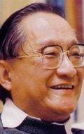 Луис Ча