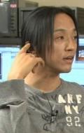 Ясуюки Муто