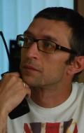 Сергей Оганесян