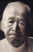 Мацутаро Кавагути