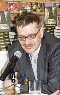 Александр Бушков