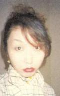 Аи Язава