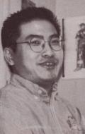 Кэнтаро Миура