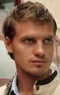 Александр Лучинин