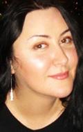 Амира Родригез