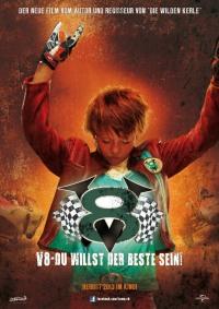 Смотреть V8 - Du willst der Beste sein онлайн на Кинопод бесплатно