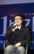 Юн Дже-Гюн