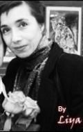 Алена Калюнова