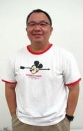 Йонгйут Тонгконгтун