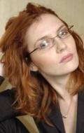 Диана Петренко