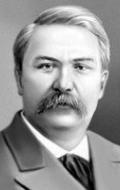 Иван Карпенко-Карый