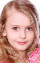 Ангелина Коршунова