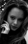 Дарья Добрынина