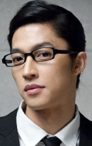 Мин Чжи Хёк