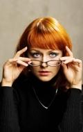 Валерия Варченко