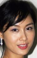 Афина Чу