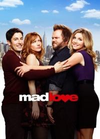 Смотреть Безумная любовь онлайн на Кинопод бесплатно
