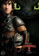 Смотреть фильм Как приручить дракона 2 онлайн на Кинопод бесплатно